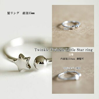 ★ファランジリング指先を美しくみせる925シルバーネイルリング,ピンキーリング