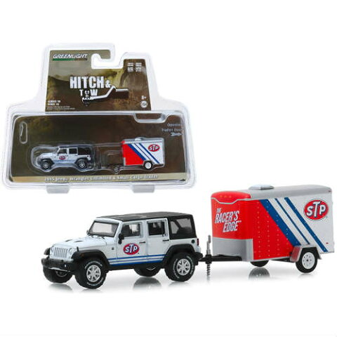 2015 Jeep Wrangler Unlimited and Small Cargo Trailer Hitch and Tow Series 18 1:64 Scale Die-cast Model ジープ ラングラー アンリミテッド スモール カーゴ トレイラー 1:64 ダイキャスト モデル ミニカー アメリカ USA アメ車