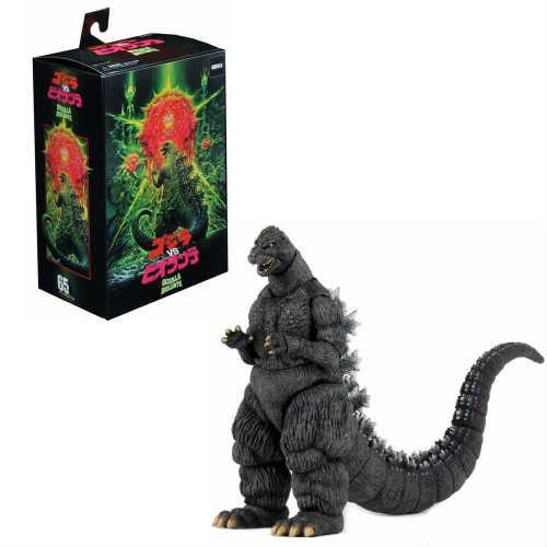 Godzilla1989MovieGodzillavsBiollante6inchActionFigure(ゴジラ×ビオランテ)