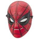 Spider man FX Talking Mask スパイダーマン トーキング マスク spider man 音声機能付き 仮装 ハロウィン 喋る しゃべる アメリカ ハーフマスク