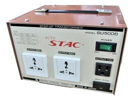 アップトランス100V⇒110V/220V/240V昇圧器最大容量:750W日本製SU750B