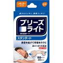 ブリーズライト スタンダード肌色 レギュラーサイズ 30枚 ( グラクソスミスクライン ブリーズライト ) [ 鼻腔ケア 鼻孔拡張 いびき 寝息 呼吸 鼻づまり おすすめ ]