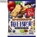 毎日果実 プルーン&ブルーベリー 6枚×10 ( 江崎グリコ...
