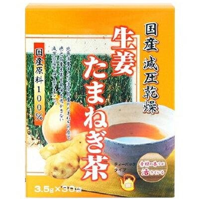 栄養・健康ドリンク, 茶カテキン配合ドリンク  30