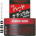 UNO ハイブリッドハード 80g ( 資生堂 ウーノ ) [ 男性化粧品 整髪料 スタイリング剤 おすすめ ]