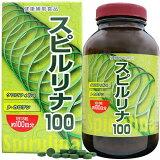 スピルリナ100 1550粒 *ユウキ製薬 サプリ サプリメント スピルリナ 酵素 食生活 不規則 生活習慣病 健康維持 ダイエット 美容 おすすめ