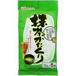 抹茶かたくり 15g×5包 【 今岡製菓 】