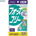 フォースコリー 80粒 ( DHC ) [ サプリメント フォースコリ スリム 健康維持 美容 ダイエット おすすめ ]