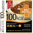 マイサイズいいね!プラス 糖質が気になる方の欧風カレー 100Kcal 140g *大塚食品 マイサ...