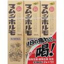 阪本漢法製薬 マムシホルモ内服液 50mL×2+1本 (第2類医薬品)