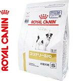 ロイヤルカナン ユリナリーS/O 小型犬用S 犬 1kg (ベテリナリーダイエット ROYAL CANIN 旧:pHコントロール ドッグフード 療法食)