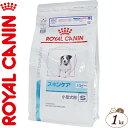 ロイヤルカナン スキンケア パピー 小型犬用S 1kg ( ベテリナリーダイエット ROYAL CANIN ドッグフード 療法食 )