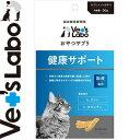 おやつサプリ 健康サポート 猫用 30g ( ジャパンペットコミュニケーションズ Vet's_Labo ) その1