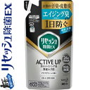 リセッシュ 除菌EX アクティブアップ アクアグリーンの香り つめかえ/詰め替え 300mL ( 花王 リセッシュ )