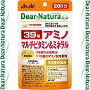 ディアナチュラスタイル ストロング 39アミノ マルチビタミン&ミネラル 60粒 ( 栄養機能食品 アサヒグループ食品 ディアナチュラ )