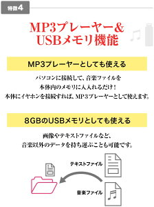 ADVANCE超小型ボイスレコーダー24時間連続録音8GBメモリ1年保証小型高音質長時間USBUSBメモリmp3プレーヤー録音機ボイスレコーダーICレコーダー