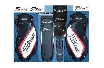 ★915 Titleist USA Mid Size StaffGolf Bag USA 縦9.5 横7インチ(Black/Red)軽量タイプデットストック 未使用保管品