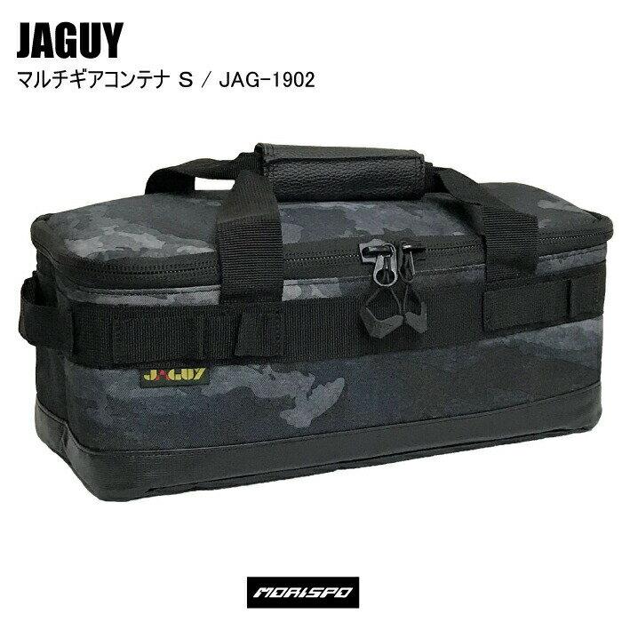 バッグ, その他 JAGUY S S JAG-1902 ST