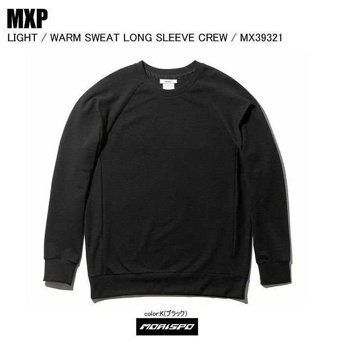 トップス, スウェット・トレーナー MXP LS CREW(LWS) MX39321 K ST