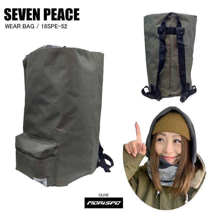 ウインタースポーツ, その他 SEVENPEACE 18SPE-52 WEAR BAG 18SPE-52 ST