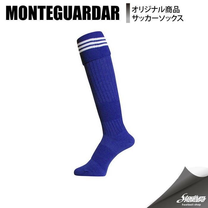 メンズウェア, ストッキング MONTEGUARDAR MS309 BLUWHT ST