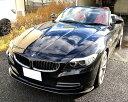 BMW E89 Z4 セレブリップライナー/エアロフロントリップスポ...