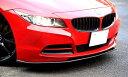 BMW E8B Z4 カーボンセレブリップライナー/エアロフロントリ...