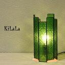 ステンドグラスの筒ランプ(フローラ緑) ステンドグラス オリジナル 照明 スタンド ランプ
