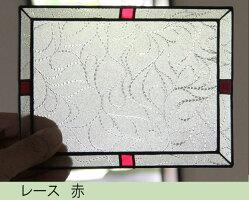 【ステンドグラス】和ガラスの銘々皿単品