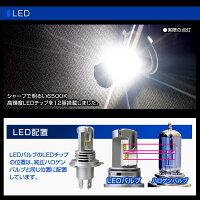 バイク用LEDヘッドライトH4Hi/LowHS16500kファン付きコンパクト(1灯入)DC12V用ホワイト2輪用