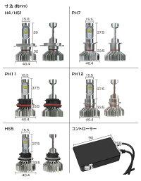 バイク用LEDヘッドライトH4/HS1PH7/PH11/PH12/HS56000k原付・ミニバイク用(1灯入)AC/DC12V対応2輪用