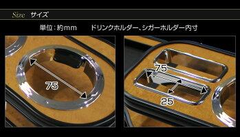 30系ヴェルファイア/アルファード(AYH/GGH/AGH3#系)ウッド(木製)純国産フロントカップホルダー(トヨタ)