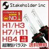�ڶȳ��ȥåץ��饹Ķ����14mm�Х饹�Ⱥ��ѡ�HB4(9006)/H1/H3/H4LO/H7/H11HID����С�����å�6000K/35W�ǿ�IC�ǥ���������/����̵��