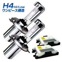 H4Hi/Lo切り替え6000Kワンピース構造HIDコンバージョンキット35Wリレー付きHOMING-X