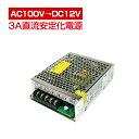 車用 3A安定化電源/デコデコDCDCコンバーターLEDの点灯試験や...