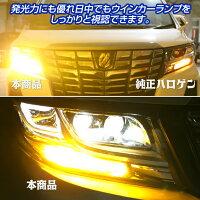 LEDウインカー抵抗内蔵アンバーT20シングル/ピンチ部違いS25150度ピン角度違い180度ハイフラ防止キャンセラー内蔵