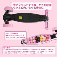 子供用光るキックボード折りたたみ3輪キックスケーターLEDライト(スケートボードバランスバイク男の子女の子プレゼントギフト)
