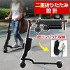 電動キックボード軽量折り畳み式Bluetoothスピーカー搭載コンパクト電子ブレーキLEDライト3段変速ギアキックスクーター大人携帯立ち乗り式キックバイク