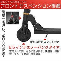 電動キックボードキックスクーター(ブラック/ホワイト)電動二輪車電気キックボード立ち乗り式二輪車スクーターバランス歩行機アシスト歩行バイクスクーター乗用玩具電動スケートボード自動二輪車電気二輪車