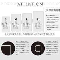 車好き専用スマホケース手帳型[ナンバー、カラーカスタマイズ]iPhoneXSXRXperiaGalaxyandroidAQUOS