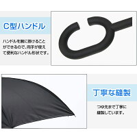 傘逆さ傘さかさま傘反対傘長傘晴雨兼用濡れないメンズレディース紫外線対策日傘