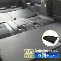 【送料無料】《車中泊マット/シートフラットクッション》隙間に置いてフラットなシートへと変身!ラクッション