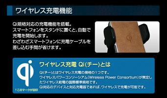 勝手に開かないタッチセンサー採用スマホホルダー自動開閉オートホールド車載置くだけ充電タッチセンサー開閉ワイヤレス急速充電(iPhonegalaxyC11Qi)(あす楽対応)