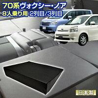 RKステップワゴン(RK系)車中泊すきまクッション4個セット2列目3列目(M2個/L2個)(マットシートフラットクッショングッズスペースクッションエアーマットマットレスベッドエアベッドキャンピングマットキャンピングカーオートキャンプ日本製)