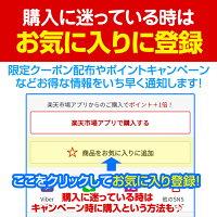 ムーブ(L900)純国産フロントテーブル(ダイハツ)【soryo1204】