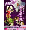 SALE!!!【SNOW DVD】スノーDVD【LIL】vol6 紫水晶(アメジスト)の舞(メール便可 送料¥160-) SALE!!!【SNOW DVD】LIL-vol6 紫水晶(アメジスト)の舞(メール便可 送料¥160-)