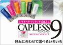【ポスト投函送料無料】シャチハタ キャップレス9(別注品)【はんこ 印鑑】9mm