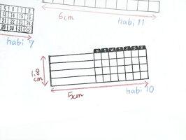 【メール便OK!】手帳スタンプ・ハビットトラッカー★スタンプ