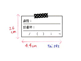 【メール便OK!】手帳スタンプ・体調管理★スタンプ