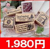 手芸 スタンプ 8点セット 手作り オリジナル タグ ハンドメイド 布用 かわいい 手芸スタンプ 手芸用品 布 オリジナルスタンプ テープ